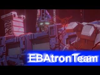 Трансформеры: Война за Кибертрон - Осада. Трейлер #2 на русском (озвучка EBAtronTeam)