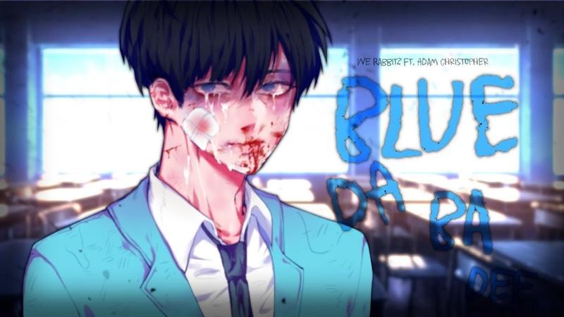 Nightcore ↬ blue (da ba dee) [NV | DARK VERSION]