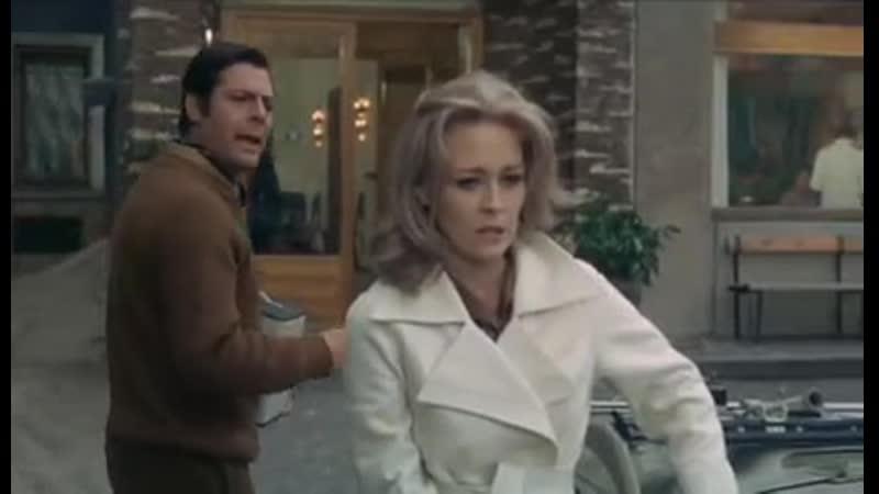Amantes (De Sica, 1968)