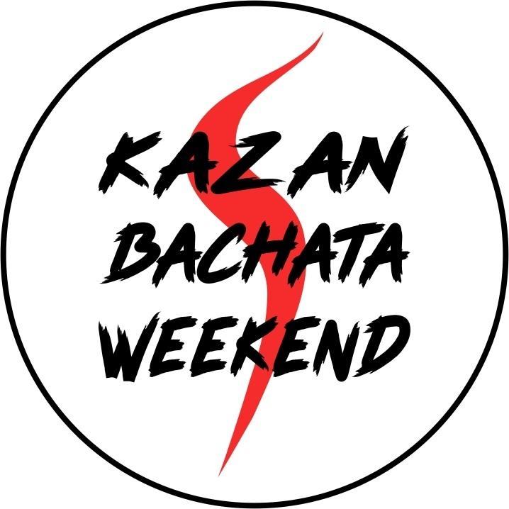 Афиша Казань Kazan Bachata Weekend / 22-23 февраля в Казани