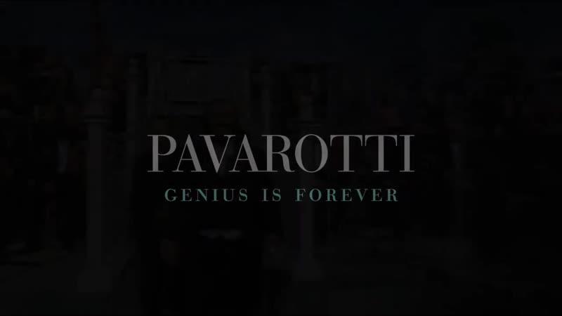 Фильм Паваротти 2019