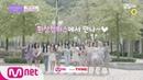 IZ*ONE CHU [Teaser] '앚즈대 12간지 캠퍼스 여신의 강림!' 아이즈원츄-환상캠퍼스 6/3 (수) 저녁 7시 첫방송 200603 EP.10