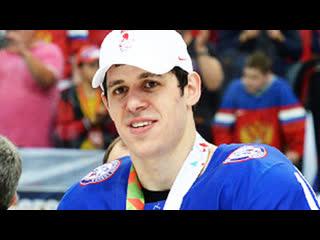 Российский хоккеист Малкин признался в наличии гражданства США