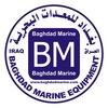 Baghdad Marine Equipment