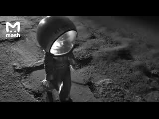 Девочка с Урала высадилась на Луну
