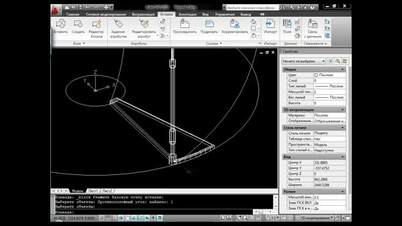 26 3D моделирование винтовой лестницы