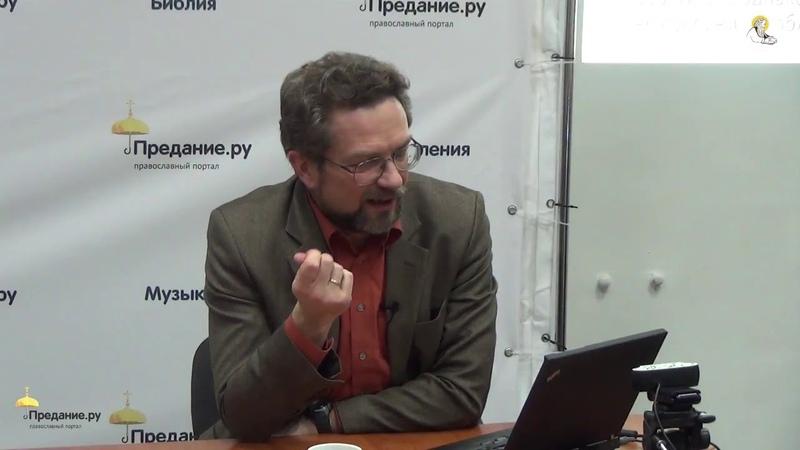 Андрей Десницкий Непрочитанные послания Апостол Павел о власти