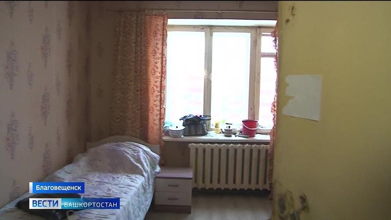 В Башкирии переселили пенсионерку которой выделили в качестве жилья кабинет в заброшенной школе