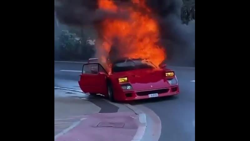 Тушит Ferrari F40 в Монако