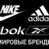 Sport_Class_Street_Fashion 2-Б-171У