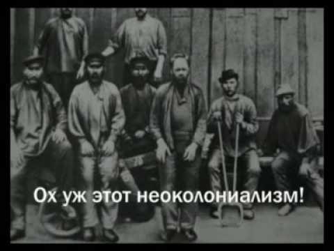 Volodia Партизанская песня