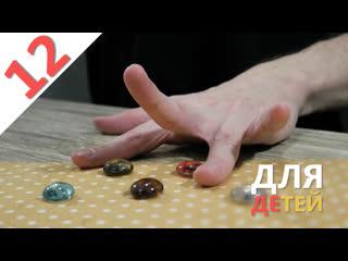 Весёлые упражнения для развития детей, тренируем пальчики! (Палец вверх 12)
