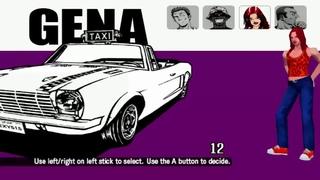 Crazy Taxi (Xbox 360 - License S)