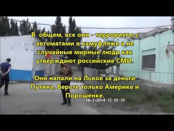 Простые жители Луганска проклинают Потрошенко за массовые убийства мирных луганчан