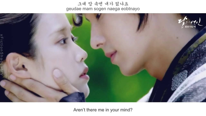 AKMU 악동뮤지션 Be With You FMV Moon Lovers OST Part 12 Eng Sub