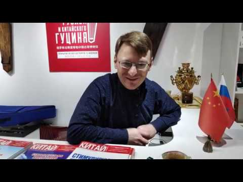 Репортаж о музее Гуслей и гуцина 18 02 20 Москва Сокольники