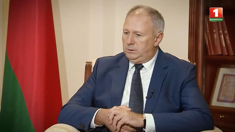 Анонс: Премьер-министр Беларуси Сергей Румас Разговор у Президента
