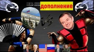 Центробанк потребовал заткнуть рот Сергею Глазьеву.
