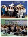 17 октября 2019 года учащиеся 10Г класса были приглашены на юридический факультет ЧГУ им