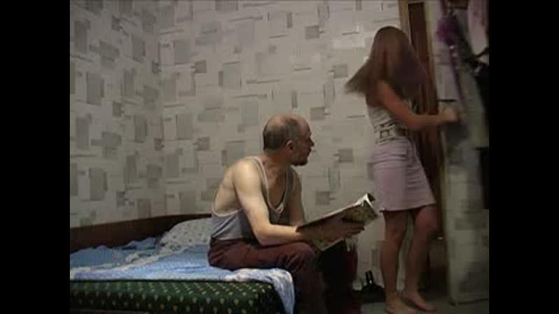 Отец Лишает Девственницы Дочку