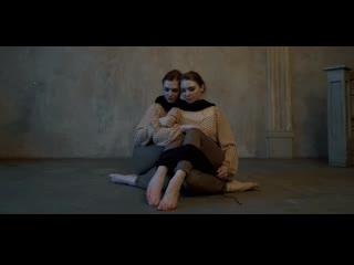 Maruv-if you want her/julia nersesova &polina rastegaeva