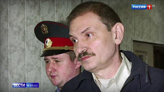 Вести в 20:00 • Следы удушения: в смерти Глушкова и Березовского найдены поразительные совпадения