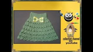 كروشيه جيبه صيفى كلوج - تنورة بأى مقاس | crochet skirt  any size # ك&