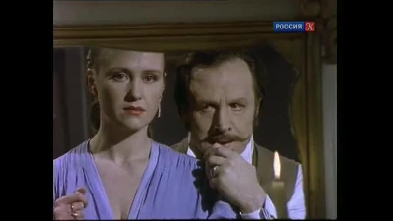 Петербургские тайны драма мелодрама Россия 1994 серии 11 20 из 60