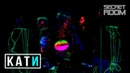 Secret Room 3 (Deep Techno) Live Set / Mix by KATN