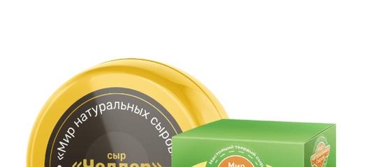 Cырная закваска Мир натуральных сыров в Новокузнецке