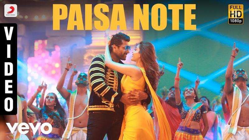 Comali - Paisa Note Video | Jayam Ravi, Kajal Aggarwal | Hiphop Tamizha