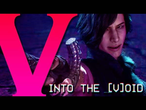 DMC5 Into the V oid MAD