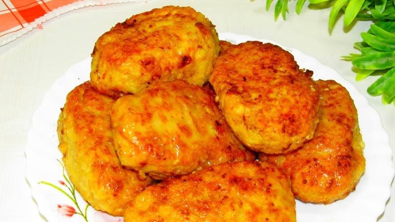 Котлеты - осенний подарок! Обожаем их вкус! Нежные, сочные! / Wonderful cutlets with pumpkin