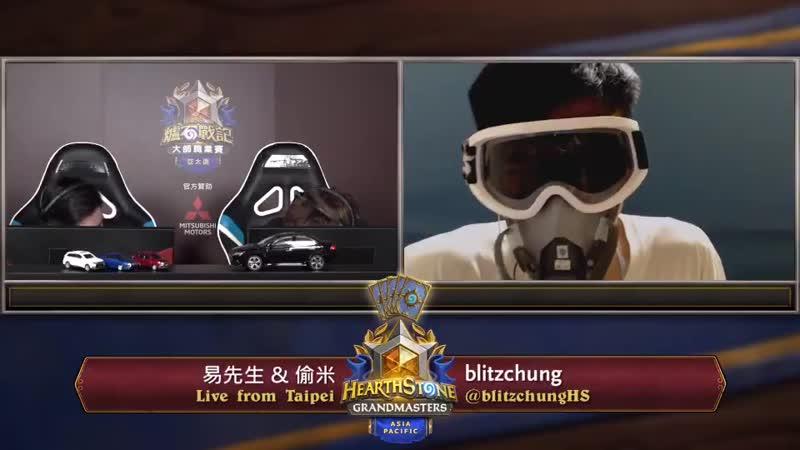 Blizzard Taiwan rawkeet