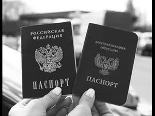 А. Бабицкий. В Донбассе преодолели распад СССР