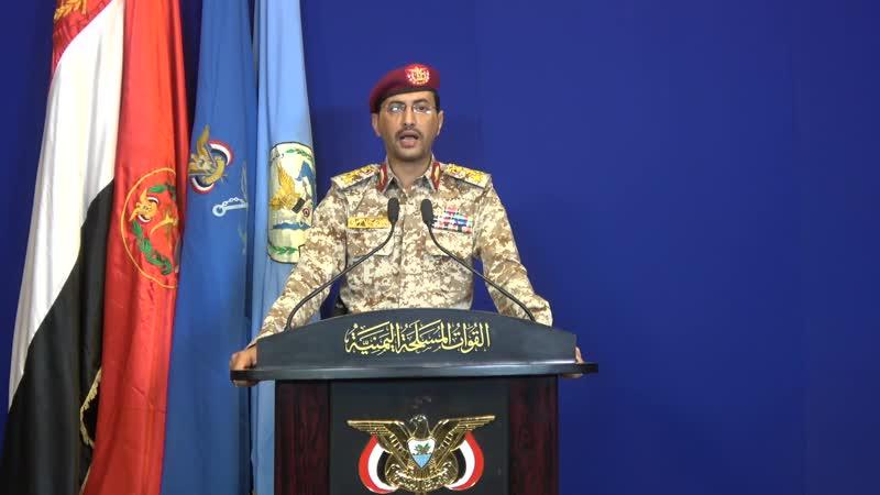 بيان صادر عن القوات المسلحة اليمنية 14-9-2019م عن إستهداف مصفاتي بقيق و خريص في المنطقة الشرقية