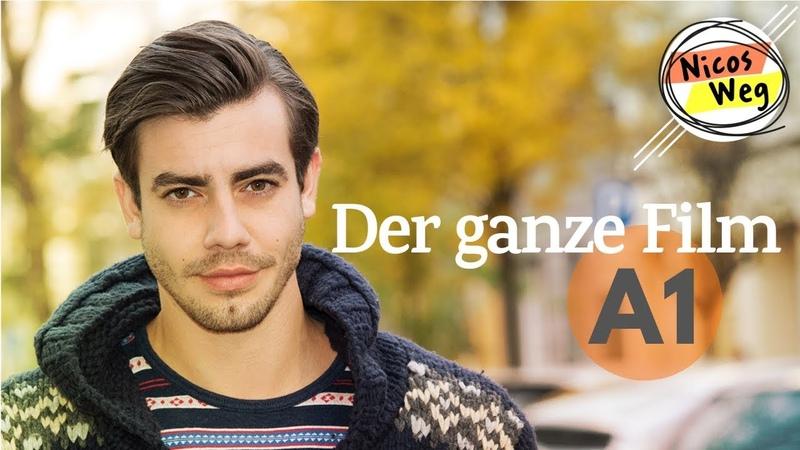Nicos Weg – A1 – Ganzer Film