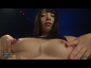 Encore  (S2MBD-050) Ai Uehara [1080p]