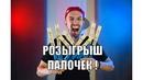 Максимилиан Максоцкий фотография #22