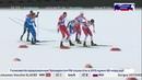 Норвежский лыжник Йоханнес Клебо помешал Россиянину Сергею Устюгову пробиться а полуфинал турнира