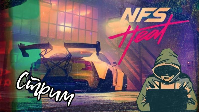 Need For Speed Heat. НФС хит. NFS Heat на PS4.