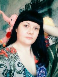 Марамыгина Татьяна