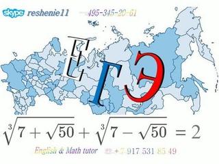 Как разбавлять спирт водой когда все это закончится как выучить математику физику и английский разговорный язык не выходя из дома уроки репетитора подготовка к егэ поступление по результатам олимпиады Отбор корней в тригонометрическом уравнении