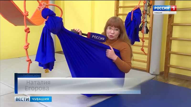 В чебоксарской начальной школе №3 открылся уникальный класс с оборудованием для особенных детей