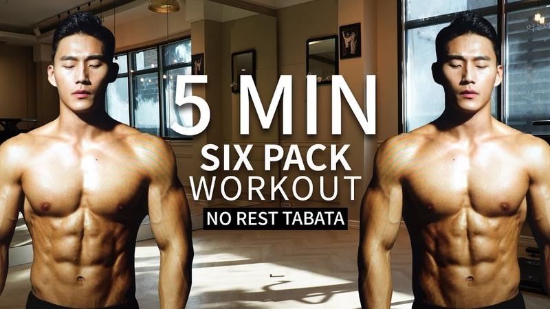 6 PACK ABS WORKOUT Lose Belly Fat 5분 식스팩 복근 운동 복부지방 태우기