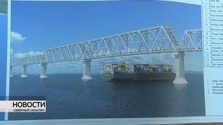 Мостовой переход