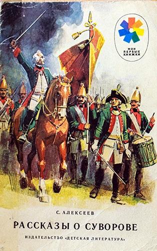 Книги к Дню защитника Отечества!, изображение №3