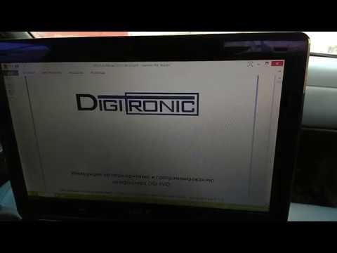 Настройка ГБО 4 го поколения Digitronic 3D power