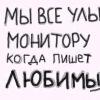 МашуткаЛюханова