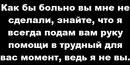 Фотоальбом Зухры Исмагиловой